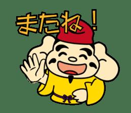 fuku33fukuchan sticker #836654