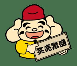 fuku33fukuchan sticker #836655