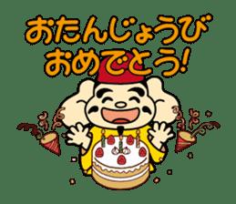 fuku33fukuchan sticker #836658