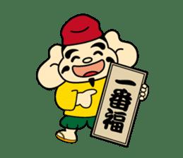fuku33fukuchan sticker #836668