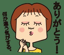 yamadasan sticker #837480