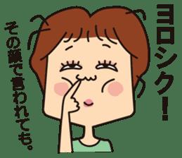 yamadasan sticker #837483