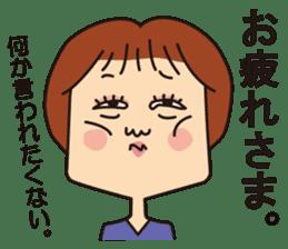 yamadasan sticker #837485