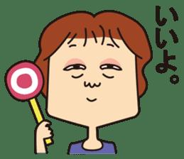 yamadasan sticker #837487