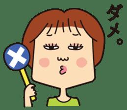 yamadasan sticker #837488