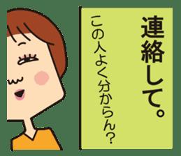 yamadasan sticker #837491
