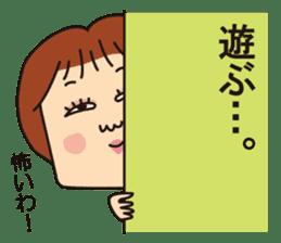 yamadasan sticker #837492