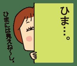 yamadasan sticker #837493