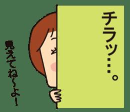 yamadasan sticker #837494