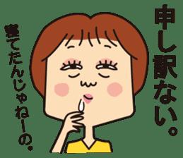 yamadasan sticker #837495