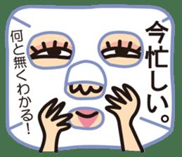 yamadasan sticker #837496