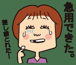 yamadasan sticker #837497