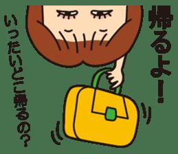 yamadasan sticker #837498