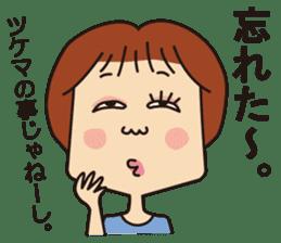 yamadasan sticker #837500