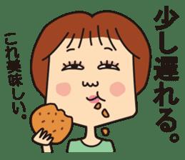 yamadasan sticker #837501
