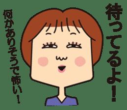 yamadasan sticker #837502