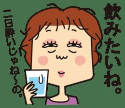 yamadasan sticker #837507
