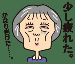 yamadasan sticker #837508