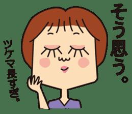 yamadasan sticker #837513