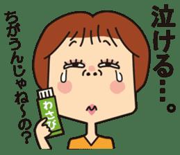 yamadasan sticker #837514