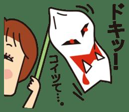 yamadasan sticker #837516