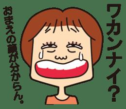 yamadasan sticker #837518