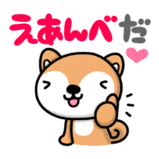 Dialect of Akita and Akita dog Roy 2 sticker #837924