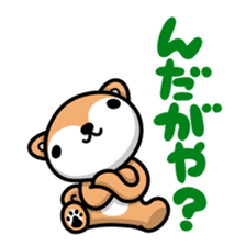 Dialect of Akita and Akita dog Roy 2 sticker #837925