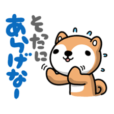 Dialect of Akita and Akita dog Roy 2 sticker #837926