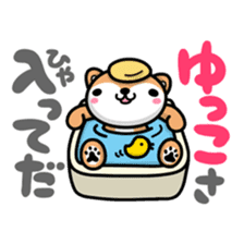 Dialect of Akita and Akita dog Roy 2 sticker #837934
