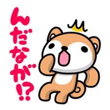 Dialect of Akita and Akita dog Roy 2 sticker #837941