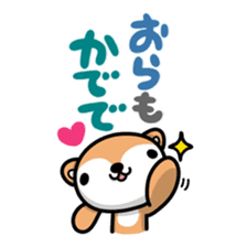 Dialect of Akita and Akita dog Roy 2 sticker #837942