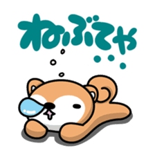 Dialect of Akita and Akita dog Roy 2 sticker #837945