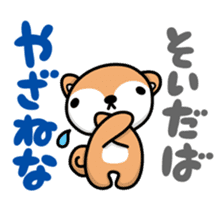 Dialect of Akita and Akita dog Roy 2 sticker #837954