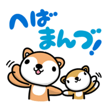 Dialect of Akita and Akita dog Roy 2 sticker #837958