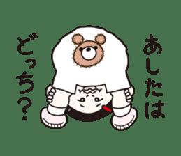 MANAMI sticker #839004