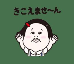 MANAMI sticker #839006