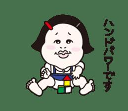 MANAMI sticker #839015
