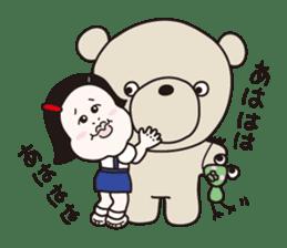 MANAMI sticker #839016