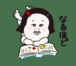 MANAMI sticker #839017