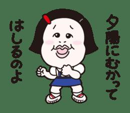MANAMI sticker #839024