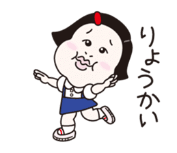 MANAMI sticker #839025