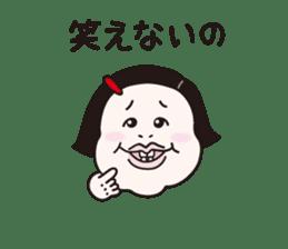 MANAMI sticker #839032