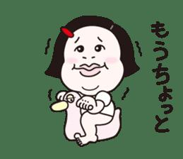 MANAMI sticker #839035