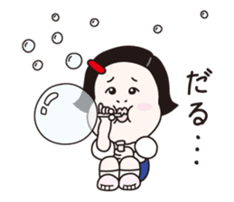 MANAMI sticker #839037