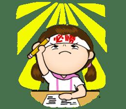 Liren primary school sticker #839166