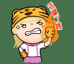 Liren primary school sticker #839180