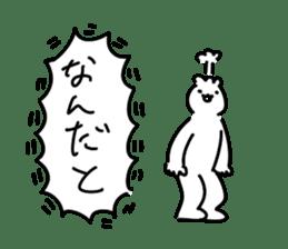 4koma's (meroncholinista) sticker #840694