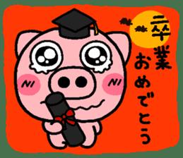 New life sticker #841921