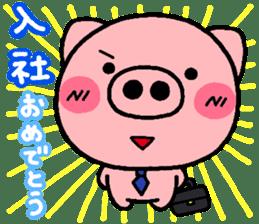 New life sticker #841947